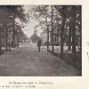 Wilhelminastraat Nijverdal